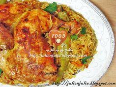 Chicken Mandy Rice مندي الدجاج بطريقتي - سهل وسريع | Food Lover مطبخ جوليا العرب