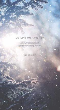 New Wallpaper Kpop Lyrics Exo Ideas K Quotes, Lyric Quotes, Funny Quotes, Music Quote Tattoos, Wall Quotes, Korean Phrases, Korean Words, Korean Text, K Wallpaper