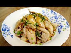 Unique Lazy Recipe of Chicken with Scallion in Hot Oil 懒人版葱油鷄 Chicken Leg Recipes, Chicken Drumstick Recipes, Turkey Recipes, Chicken Legs, Steamed Chicken, Braised Chicken, Braised Pork, Chinese Chicken Dishes, Steam Recipes