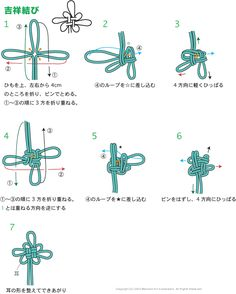 This site has directions for many of basic Asian knots in diagramsnew brazilian embroidery designlink to many, many knots with instructions! Easy Crafts For Kids, Crafts To Do, Yarn Crafts, Chinese Crafts, The Knot, Diy Braids, Jewelry Knots, Diy Buttons, Bracelet Crafts