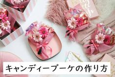 Warm Bow Knot Home Slippers Plush Soft Indoors Floor Room Cotton Women shoe Wear Handmade Crafts, Diy And Crafts, Candy Bouquet, How To Preserve Flowers, Handicraft, Flower Designs, Diy Wedding, Flower Arrangements, Beaded Jewelry