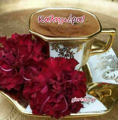 Όμορφες Εικόνες Καλημέρα - giortazo Mason Jars, Mugs, Tableware, Dinnerware, Tumblers, Tablewares, Mason Jar, Mug, Dishes