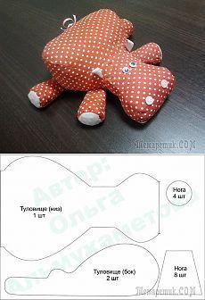 Toy & quot; Hippo & quot;