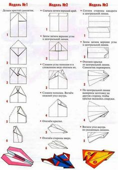 We've always wanted to build origami shapes, but it looked too hard to learn. Turns out we were wrong, we found these awesome origami shapes. Origami Paper Plane, Origami Airplane, Make A Paper Airplane, Origami Shapes, Instruções Origami, Airplane Crafts, Origami Ball, Paper Crafts Origami, Paper Crafting