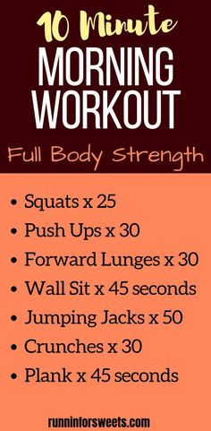 Quick Workout At Home, Quick Morning Workout, Morning Workout Routine, At Home Workout Plan, Workout Ideas, Morning Workouts, Quick Workouts, Quick Full Body Workout, Interval Workouts
