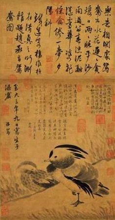 元代 - 趙孟頫 -《汀草文鴛》         Zhao Mengfu, 1254 - 1322, Yuan Dynasty. View paintings, artworks and galleries at Chinese Art Museum.
