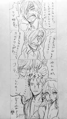 One Piece, Reiju, Sanji, Zoro, Nami One Piece サンジ, One Piece Manga, Manga Anime, Zoro Nami, One Peace, Digimon, Funny Comics, Funny Cute, Fan Art