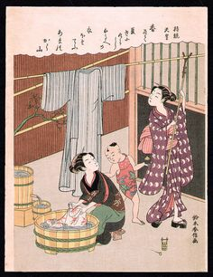 Harunobu Suzuki 1724-1770