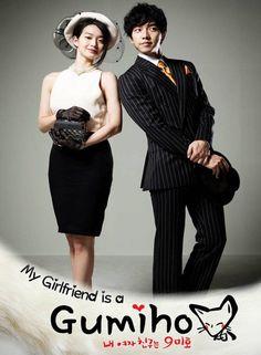 "2010 My Girlfriend is a Gumiho مسلسل الدراما الكورية ""حبيبتي الثعلبة"". تقرير"