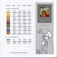 "Gallery.ru / sampo - Альбом ""Густав Климт"" Gustav Klimt, Cross Stitch Art, Cross Stitch Patterns, Great Words, Wedding Anniversary, Needlepoint, Art Nouveau, Needlework, Blog"