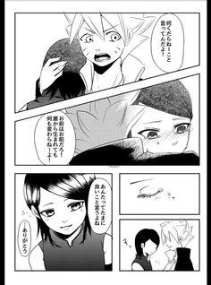 Boruto... Naruto And Sasuke, Anime Naruto, Naruto Comic, Sarada E Boruto, Sasuke Uchiha Sakura Haruno, Sasunaru, Manga, Boruto Next Generation, Naruto Girls