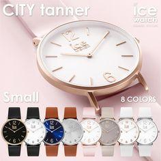 ICE WATCH CITY TANNER #IceWatch #CityTanner es una de las colecciones estrella de la marca de este verano. Lanzada en Junio, la elegancia urbana de estos diseños es una de las más buscada por los más fashionistas. Hay distintos colores y tamaños, todos ellos en piel y acero. http://www.todo-relojes.com/detalle.asp?codigo=27938