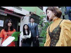nice  쌈 마이웨이 -  '주만x설희 꽁냥꽁냥 씬 비하인드'