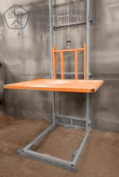 Ceiling Storage, Attic Storage, Attic Lift, Dumb Waiter, Garage Lift, Elevator Design, Upvc Windows, Metal Working Tools, Bed Table