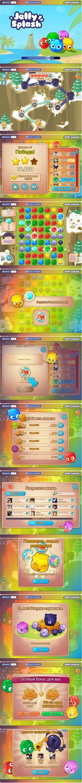 Jelly Splash https://apps.facebook.com/jellysplash