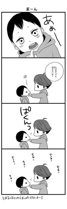 Tobio and Oikawa // Haikyuu!!