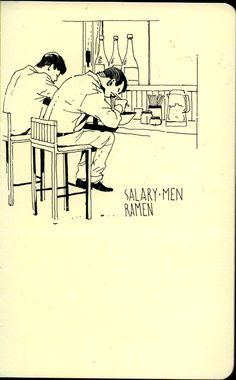 sketchbook: Japan / Italy by Vincent Mahé, via Behance
