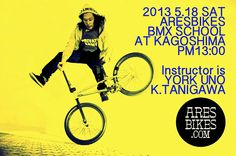 Aresbikes BMX school