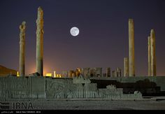 Photos: The Ancient Persepolis Ruins Under The Supermoon Light