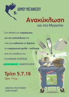 Recycling in Meganisi Cultural Events, Recycling, Culture, Memes, Recyle, Animal Jokes, Repurpose, Upcycle, Meme