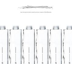 jeju water bottle