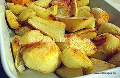 Greek Roasted Potatoes - Kalofagas - Greek Food & Beyond just no butter Greek Roasted Potatoes, Greek Potatoes, Bean Recipes, Potato Recipes, Perfect Roast Potatoes, Greek Dishes, Side Dishes, Humble Potato, Cozy Meals