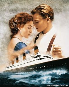 Titanic! Can't wait to see it in 3D! Love it. :)