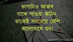 Bangla Image, Pori Moni, Bangla Love Quotes, Good Morning Photos, Amazing Paintings, Muslim Quotes, Be Yourself Quotes, Iran, Galleries