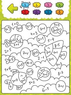 coloring smart - na stránce další náměty Math Coloring Worksheets, Kindergarten Math Worksheets, Math Classroom, Math Activities, Preschool Activities, Coloring For Kids, Coloring Pages, Color By Numbers, 1st Grade Math