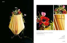 오면꽃예술학원 MasterFlorist Korea Oh Myeon Floral Art School  www.OMF.KR