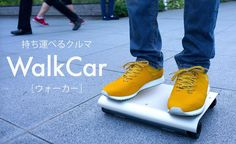The WalkCar is a personal transporter that looks like a laptop   Inhabitat - Sustainable Design Innovation, Eco Architecture, Green Building