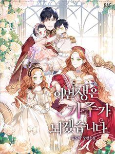Romantic Anime Couples, Anime Couples Manga, Chica Anime Manga, Anime Harem, Cute Anime Coupes, Familia Anime, Manga Collection, Anime Love Couple, Manga Love