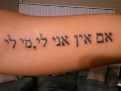 If I am not for myself, who will be for me??? Hebrew tattoo <3