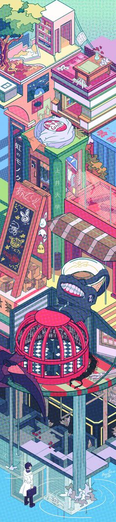 Tokyo Ghoul Omg this is fabulous  I see numbers minus 7 in the red cage ;(