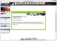 SmoothDraw--4.1.0 Beta--オールフリーソフト