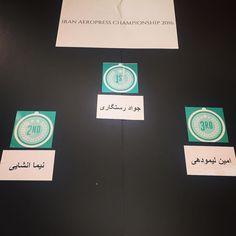 First Iranian #aeropress champion http://ift.tt/1Vbg53z