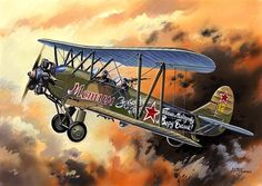 Red Army Biplane as flown by the Night Witches, Red Army female pilots, night bombing, and support for Partizans Airplane Painting, Airplane Art, Ww2 Aircraft, Military Aircraft, Aircraft Images, Russian Plane, Back In The Ussr, Russian Air Force, Aircraft Painting