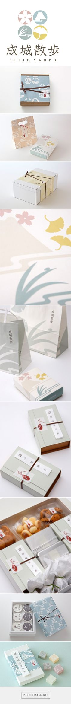 SEIJO SANPO | WORKS | AWATSUJI design curated by Packaging Diva PD. Yummy packaging.