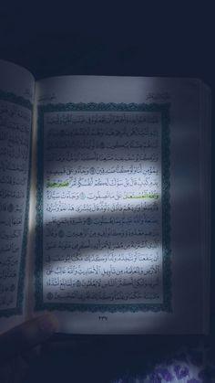 This Book ♥ Quran Wallpaper, Wallpaper Quotes, Quran Quotes Love, Book Flowers, Islamic Phrases, Islamic Images, Imam Hussain, Muslim Girls, Islam Quran