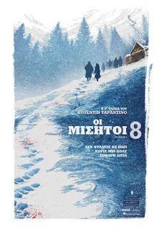 Η Κριτική Μας: Νέες Ταινίες Στους Κινηματογράφους (Κυκλοφορούν 07...