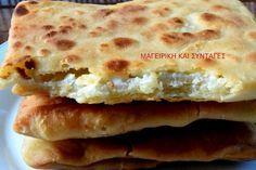 Ελληνικές συνταγές για νόστιμο, υγιεινό και οικονομικό φαγητό. Δοκιμάστε τες όλες Turkish Recipes, Greek Recipes, Desert Recipes, Greek Cooking, Cooking Time, Cooking Recipes, Greek Dishes, Savoury Baking, Food Network Recipes