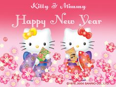 Welcome the Year of the Japanese New Year, Happy Chinese New Year, Happy New Year, Hello Kitty Merchandise, Sanrio Danshi, Hello Kitty Christmas, Sanrio Wallpaper, Sanrio Hello Kitty, Nouvel An