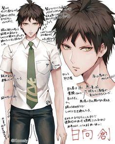 Super Danganronpa 2//Hajime Hinata