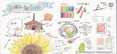 2014_12_26_tochigi_02_s 栃木スケッチ できあがり。  野木町は向日葵と煉瓦の町。 友だちに誘われてパステル体験しました。  for this drawing I used : Faber castell polychromos MIDORI Traveler'snotebook  © Belta(Mayumi Wakabayashi)