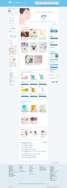 http://www.cac-cosme.co.jp/