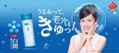 http://www.hadalabo.jp/shirojyun_jelly/