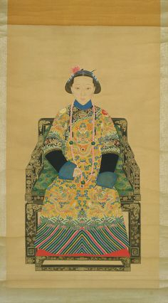 Chinese Art | Spurious Portrait of the Jiaqing Empress