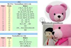 Crochet d'un ours en peluche rose Knitted Teddy Bear, Crochet Teddy, Crochet Toys, Free Crochet, Crochet Puff Flower, Crochet Flowers, Crochet Bear Patterns, Stuffed Toys Patterns, Crochet Bear