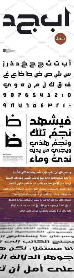 Jazeel Arabic Typeface Western Font Typeface Arabic Font