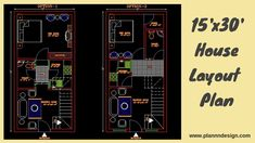 Pin by prakash suthar on prakash in 2019 House Layout Plans, Duplex House Plans, Shop House Plans, House Layouts, Small House Floor Plans, Modern House Plans, Interior Design Videos, Front Elevation Designs, House Front Design